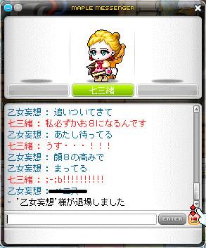resize0222_20110116123532.jpg
