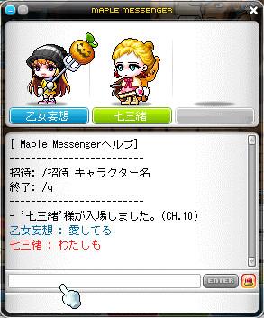 resize0224_20110116123532.jpg