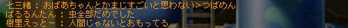 resize0236.jpg