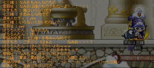 resize0238.jpg