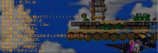 resize0364_20110309031847.jpg