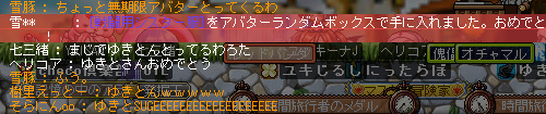 resize0365_20110309031847.jpg