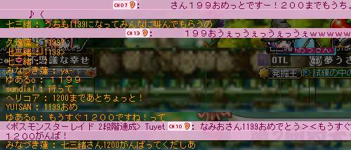 resize0377.jpg