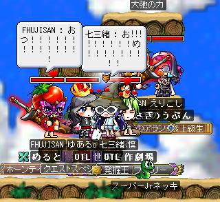 resize0381_20110309032553.jpg