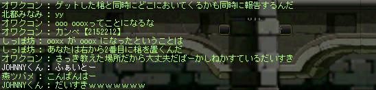 resize0457.jpg