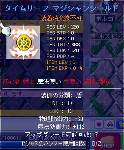 resize0753.jpg