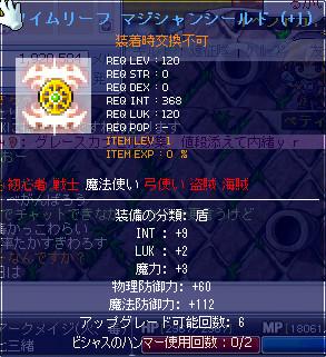 resize0754.jpg