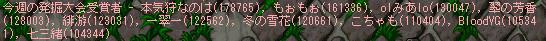 resize0878.jpg