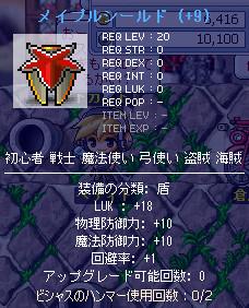 resize0981.jpg