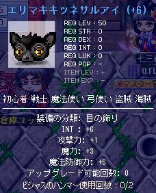 resize0989.jpg