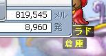 resize1105.jpg