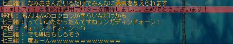 resize1112.jpg