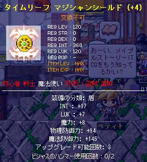 resize1119.jpg