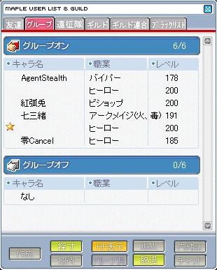 resize1135.jpg