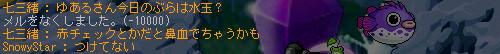 resize1138.jpg