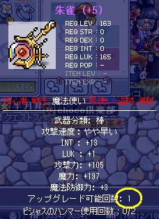 resize1172.jpg