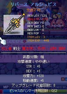 resize1178.jpg