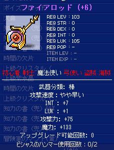 resize1256.jpg