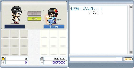 resize1338.jpg