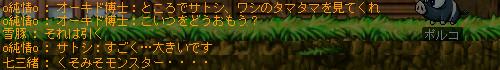 resize1545.jpg