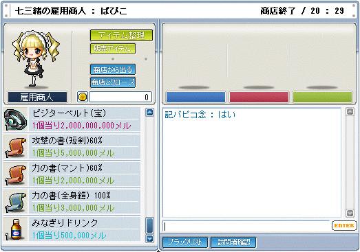 resize1635.jpg