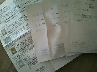 20100105133701