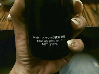 20100110214000