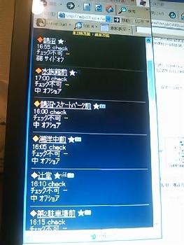 SN3I0663_1.jpg