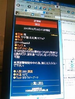 SN3I0664_1.jpg