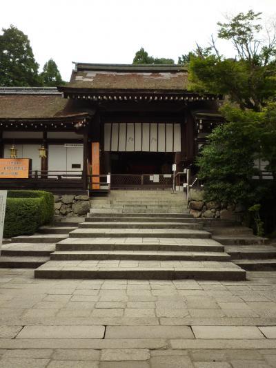 上賀茂神社14