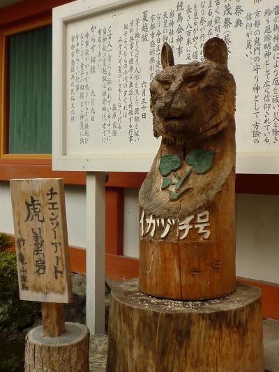 上賀茂神社15