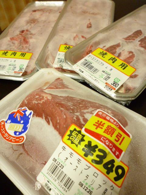 お肉いろいろ♪