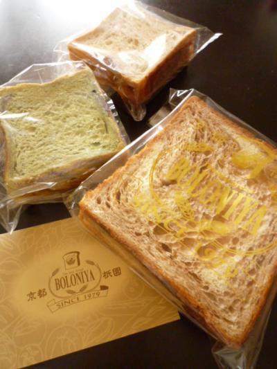 老舗のデニッシュ食パン