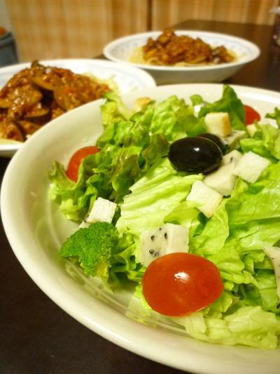 生麩サラダ