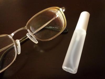 メガネ実験