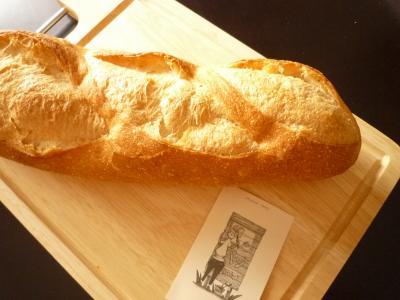 おフランスパン