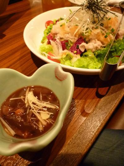 沖漬け&サラダ