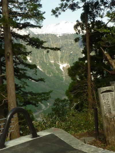 滝のある風景へ