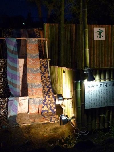 京の七夕3