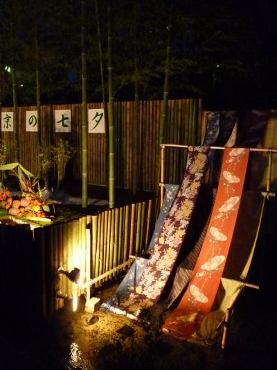 京の七夕2