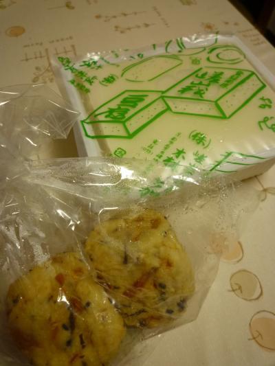 嵯峨豆腐&ひろうす