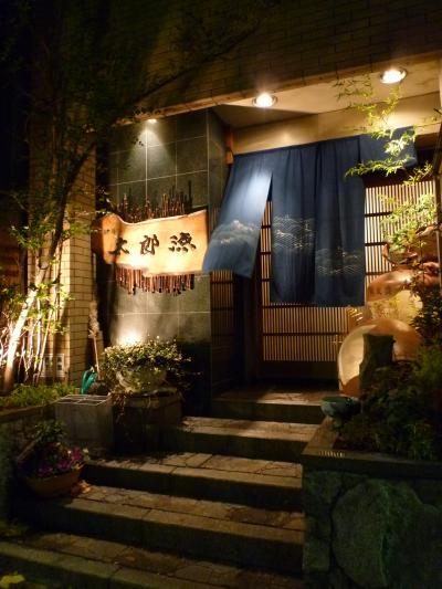 西日本フリーパスの旅57