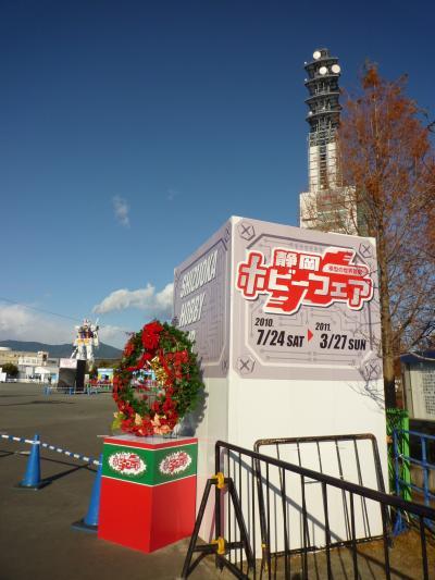 in静岡15