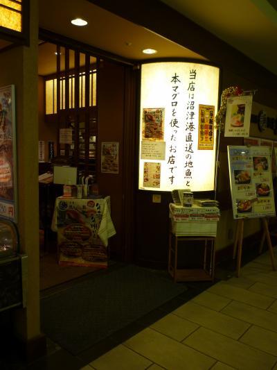 in静岡4