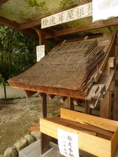 上賀茂神社20