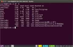 Screenshot_from_2013-08-17 23:12:14