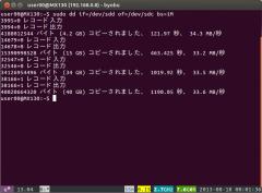 Screenshot_from_2013-08-18 00:01:36