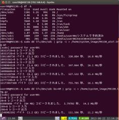 Screenshot_from_2013-08-22 22:54:28
