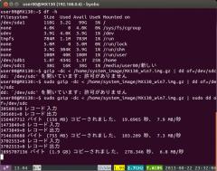 Screenshot_from_2013-08-22 23:32:07