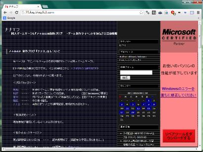 yontoo_browser1.png